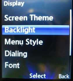 LG 420g Backlight menu