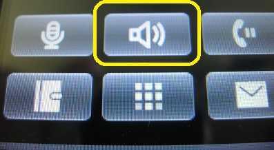 EX124g speaker phone on