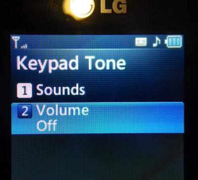 lg 440g keypad tone