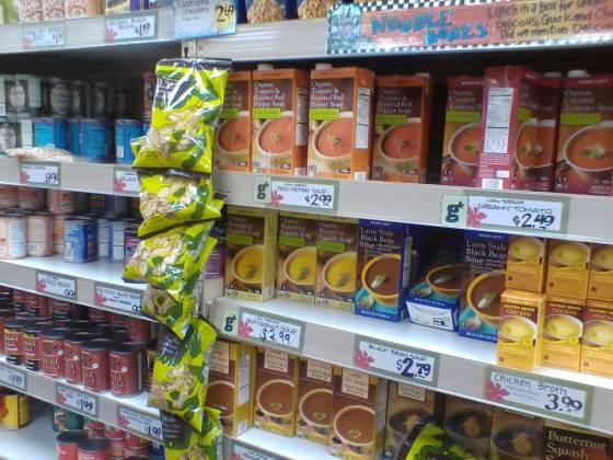 Kyocera Kona camera sample pic of Trader Joe's shopping aisle
