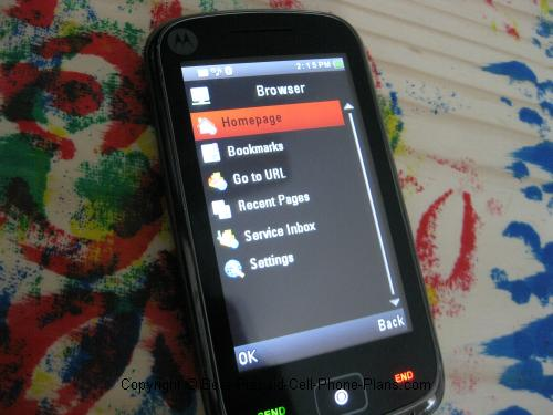 EX124g web browser menu