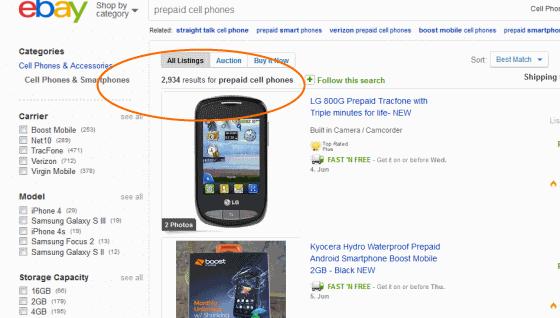 prepaid phones on eBay