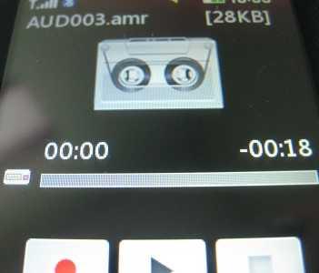 LG 800g voice recorder