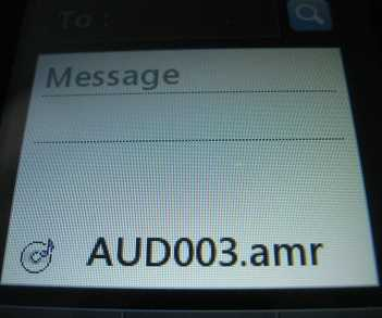 LG 800g voice message inserted