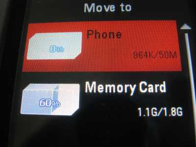 EX124g move marked photos to memory card