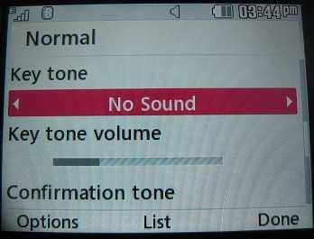 LG 900g key tone