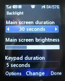 LG 420g backlight settings