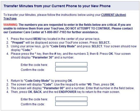 code entry mode to transfer tracfone minutes